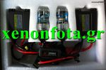 KIT XENON SUPER SLIM BALLAST ΑΛΟΥΜΙΝΙΟΥ 4300K H11-H7-H3-H1-H...