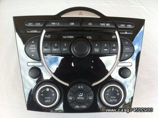MAZDA RX8 USB MP3 SD PLAYER  ΓΙΑ 10.01 - 9.81