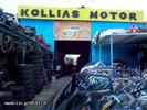 ALFA  155    KOLLIAS  MOTOR - € 90 EUR