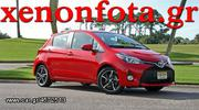 KIT XENON TOYOTA YARIS 2013 9012 8000K ΨΗΦΙΑΚΑ SUPER SLIM ΤΟ...