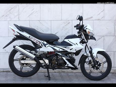 Kawasaki Athlete 125 D Special Edition '17 - 1.995 EUR
