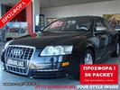 Audi A6 ® QUATRO  S6 3.2 OR.PACKET