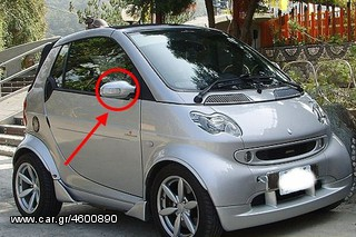 SMART 450 DOOR MIRROR COVER WITH LED INDICATOR