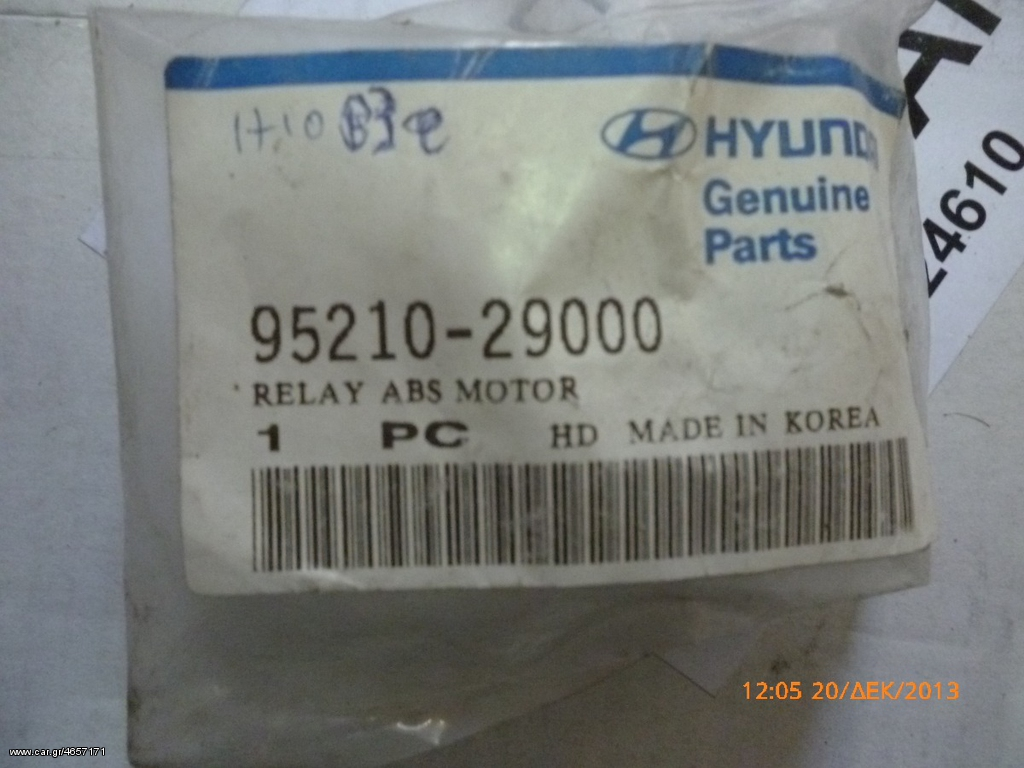 Automotive Genuine Hyundai 95210-29000 ABS Motor Relay Sensors