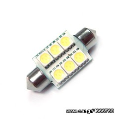 Σωληνωτό LED 6 SMD 36mm White....Sound☆Street....