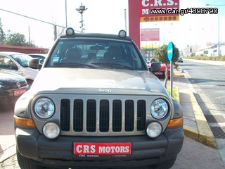 Jeep Cherokee RENEGADE 3.7 CRS MOTORS