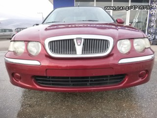 ROVER 45 / ROVER 25 / MG ZR '99-'05 ΕΛΑΤΗΡΙΑ ΕΡΓΟΣΤΑΣΙΑΚΑ