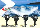 Parsun   ΠΡΟΣΦΟΡΑ 2,6 HP FOUR STROKE  '18 - € 780 EUR