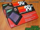 KN AIR FILTER BMW 1000RR