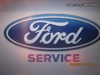 FORD SERVICE ΦΘΗΝΟ ΚΑΙ ΑΞΙΟΠΙΣΤΟ