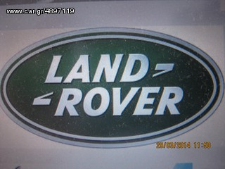 LAND ROVER;RANGE ROVER.MG SERVICE /ANTΑΛΛΑΚΤΙΚΑ