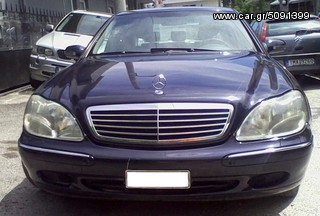 Mercedes-Benz S 320 LONG LPG