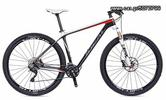 Ideal  RACE PRO 29''