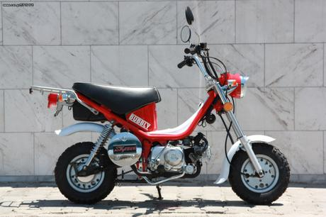 Skyteam  BUBBLY 125CC '18 - 1.250 EUR