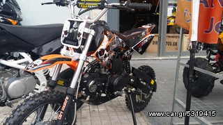 Dirt Motos  125CC PILOT ΙΙ