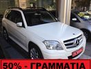 Mercedes-Benz GLK 280 SPORT PACKET