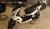 Peugeot Speedfight 3  RS 2T-ΚΑΙ ΕΚΠΤΩΣΗ & ΔΩΡΑ!!