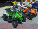 Dirt Motos  START ATV 50cc