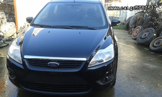 FORD-Focus-1998-2011-ΨΑΛΙΔΙΑ