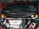 SUMMIT Front Strut Bar For Honda Civic Type-R FN2