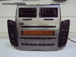 RADIO CD TOYOTA YARIS (2006-2011) - Kiparissis The King of Parts