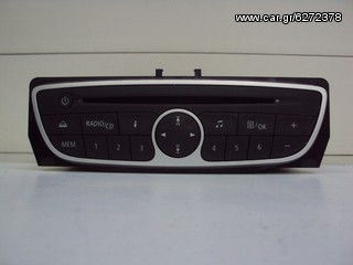 RADIO CD RENAULT MEGANE  (2008-2012) - Kiparissis The King of Parts