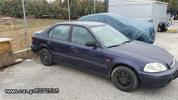 Honda Civic 1400CC 90HP '99 - 0 EUR (Συζητήσιμη)