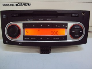 RADIO CD MITSUBISHI COLT 2008... - Kiparissis The King of Parts