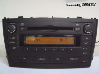 RADIO CD TOYOTA AVENSIS (2009-2012) - Kiparissis The King of Parts