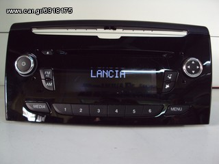 RADIO CD LANCIA YPSILON (2006-2012) - Kiparissis The King of Parts