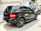 Mercedes ML W164 AMG body kit - € 1 EUR