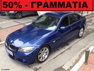 Bmw 330 FACE LIFT-M PACK
