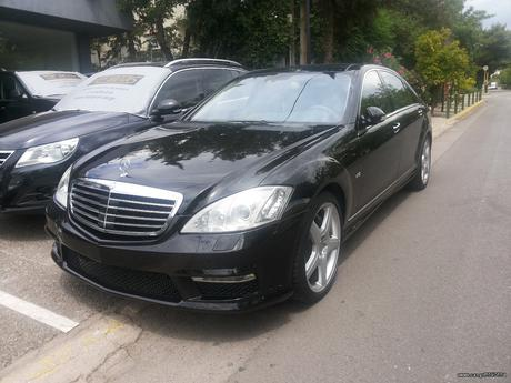 Mercedes-Benz S 600 LOOK 63 AMG '07 - 0 EUR (Συζητήσιμη)