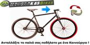 Αλλο  MOUSTAKASBIKES.GR