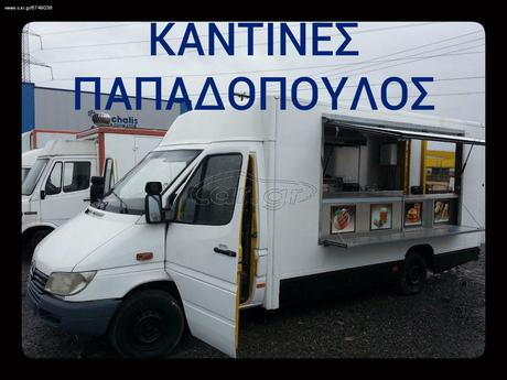 Mercedes-Benz  308 CDI SPRINTER '02 - 0 EUR