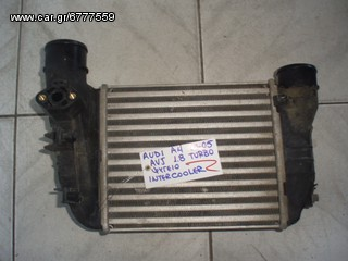 ΨΥΓΕΙΟ INTERCOOLER AUDI A4 00-05 AVJ 1.8 TURBO