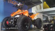 Dirt Motos  QUAD ELECTRIC 800W