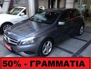 Mercedes-Benz A 180 *URBAN**AUTOMATIC*