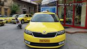 Skoda  RAPID 1.6 TDI AMBITION 105 PS