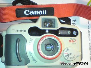CANON PRIMA AS-1 DATE (ΥΠΟΒΡΥΧΙΑ)