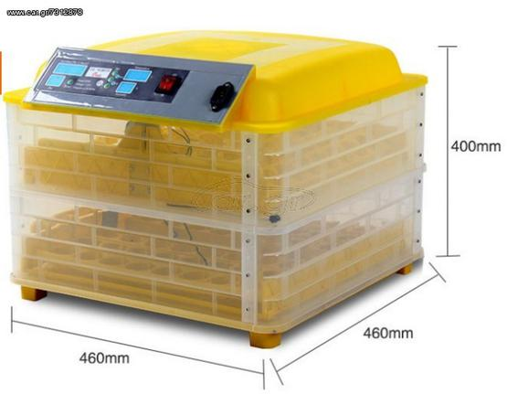 b1f6fc154c Eκκολαπτική μηχανή χωρητικότητας 96 αυγών...SUPER ΠΡΟΣΦΟΡΑ ΕΩΣ ...