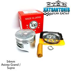 Πιστονι astrea 54 mm TOP ...by katsantonis team racing