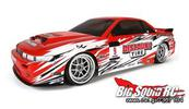 HPI  E10 DRIFT RTR WITH NISSAN S-13