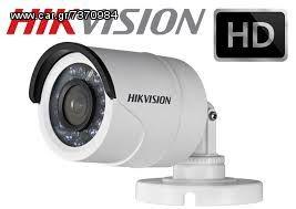 Χύμα Shop καμερα παρακολουθησης - καμερα παρακολουθησης - Car.gr bba746b7c5c