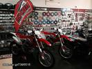 Honda CRF 450R red moto 2016 enduro