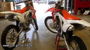 Honda CRF 450R 2020 NEW