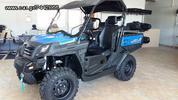 CFmoto  U-FORCE 550 EFI 4x4