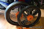 RACING BOY CUSTON DRAG WHEELS