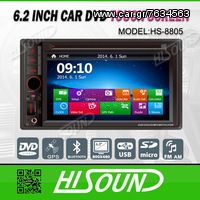 hisound hs-8805 2din car dvd bluetooth eautoshop.gr παραδοση με 4 ευρω