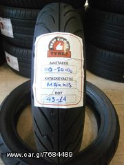 1 ΤΜΧ 110-70-16 MAXXIS  DOT 43-14  *BEST CHOICE TYRES*